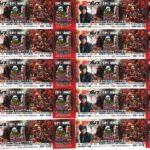 アスド会館で「超花火プロレス・稲取初の電流爆破マッチ開催!」チケット販売中🎶
